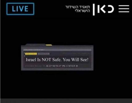 'هاكرز' يخترقون بث يوروفيجن الإسرائيلية لدقائق