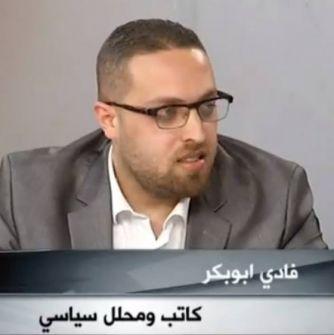 حركة فتح: الفكرة والطفرة.....فادي أبوبكر