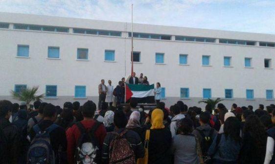 مدارس تونس تتضامن مع فلسطين ضد انتهاكات الاحتلال
