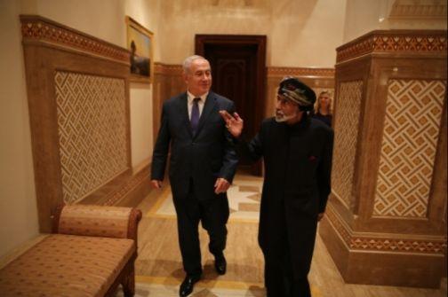 نتنياهو يعزي بوفاة عُمان بوفاة سلطانها 'قابوس'