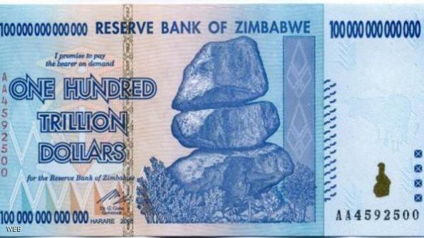 الدولار الأميركي = 35 مليون مليار دولار زيمبابوي