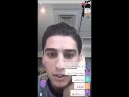 بالفيديو.. عساف 'يبصق' على إسرائيل