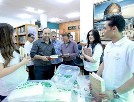 بنك القدس يطلق حملة '10,000 كتاب – نقرأ كي نحيا'  لتشجيع ودعم الثقافة والقراءة