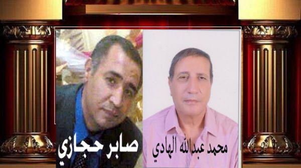 صابرحجازي يحاور القاص والروائي المصري محمد عبدالله الهادي