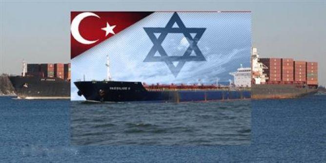 اتفاق تركي اسرائيلي مبدئي يفتح ساحل غزة للسفن التركية وتطبيع العلاقات