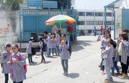 رسمياً : 'الأونروا' تعلن افتتاح العام الدراسي في موعده