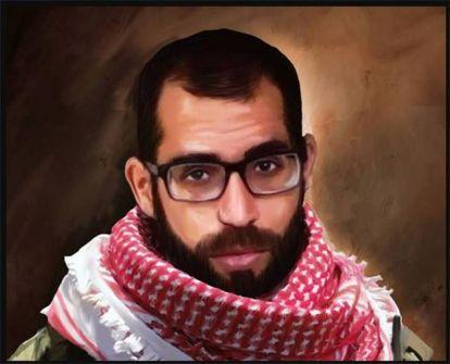 قراءة في كتاب الشهيد باسل الأعرج وجد أجوبته، فماذا عنّا؟.... محمد العبد الله