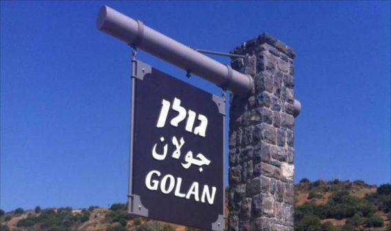 تحركات امريكية لتكريس احتلال الجولان
