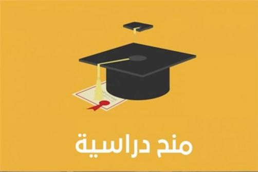 'التعليم العالي' تعلن عن منح ومقاعد دراسية في مصر والأردن