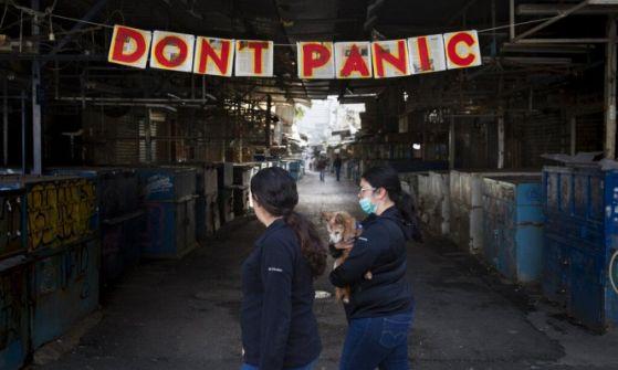 الحكومة الاسرائيلية ترفض الحظر الكلي وتصادق على اجراءات مشددة جديدة لمواجهة فيروس كورونا
