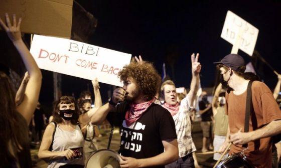 وثيقة إسرائيلية: 'يجري حوار هادئ مع السعودية'