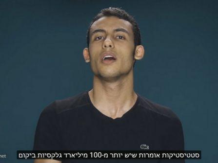 """موقع إسرائيلي: ملحدو مصر ينشرون الكفر في """"تل أبيب"""""""