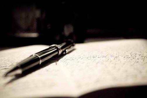 رسالة شباب عربي  ...بقلم إسراء بسام غنام