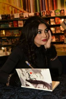 الشاعرة اللبنانية حنين الصايغ تسائل الوجود والحقيقة في إصدار شعري جديد