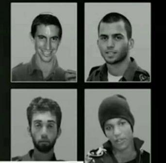 الكابينيت يبحث سبل اعادة جثث الجنود المفقودين بغزة