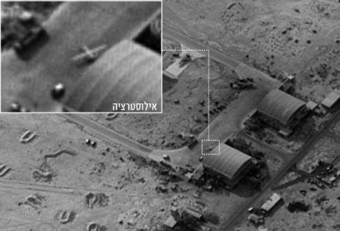 """""""شاهد"""" ادّعت مقتل جنود إيرانيين.. إسرائيل تزعم: من هُنا أُطلقت الطائرة الايرانية بدون طيار نحو أجواءنا"""