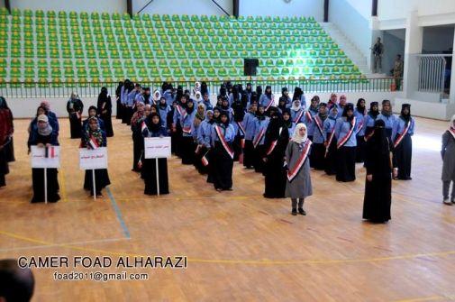 اختتام فعاليات الملتقى الشبابي الأول بصنعاء