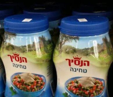 فحوصات مخبرية تكشف: 18% من البضائع الإسرائيلية ملوثة بالكيماويات والميكروبات
