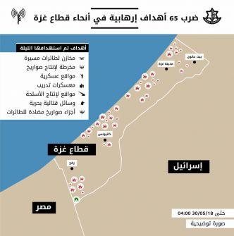 جيش الاحتلال: هذه هي المواقع التي قصفناها بغزة