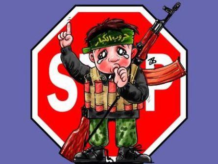 الأورومتوسطي: أطفال العراق بين نار التجنيد العسكري أو العمل في ظروف مهينة