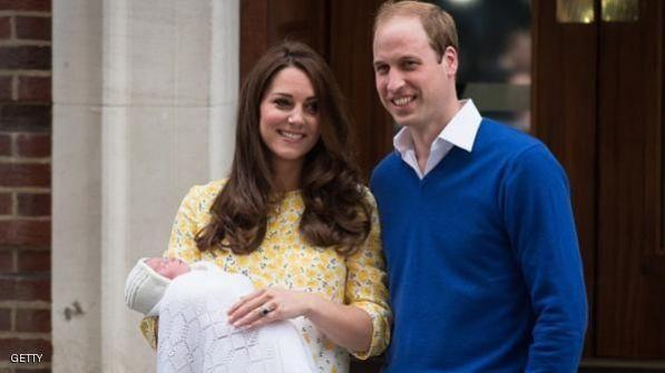 أميرة بريطانيا.. احتياطي استراتيجي للتاج الملكي