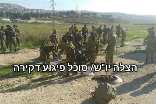 استشهاد شاب برصاص الاحتلال جنوب نابلس بدعوى عملية طعن