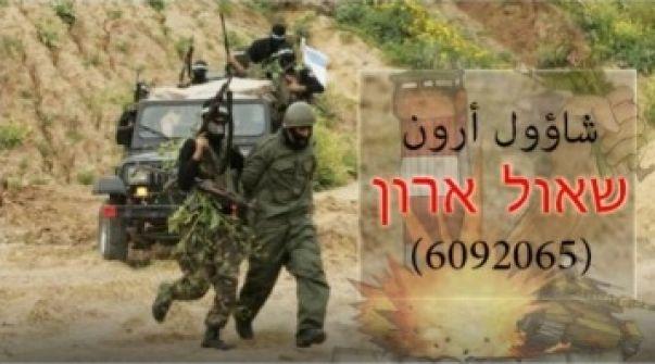 حماس تنشر رسالة من الجندي الاسير بغزة شاؤول بخط يده وإسرائيل تتهمها بالفبركة