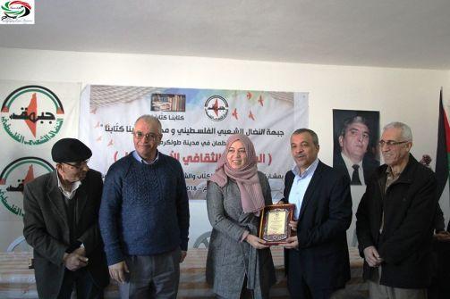 الملتقى الثقافي الأدبي الأول في طولكرم  همسات وعدسة: زياد جيوسي