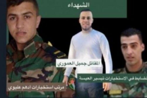 3 شهداء وإصابة خطيرة برصاص الاحتلال في جنين
