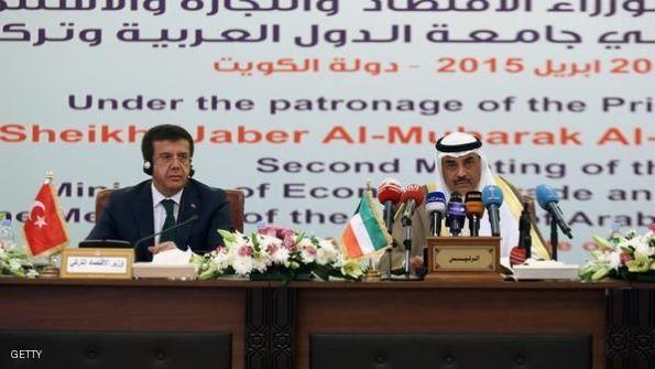 تركيا تدعو لزيادة التبادل التجاري مع العرب