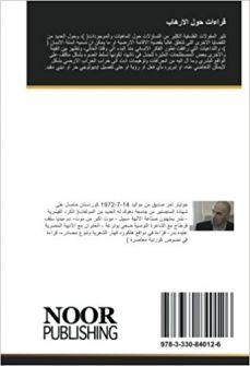 صدر للكاتب والاديب الكوردي جوتيار تمر كتاب' قراءات حول الارهاب' عن دار نور للنشر .
