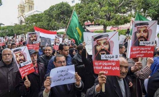 هذا هو ثمن زيارة بن سلمان لتونس