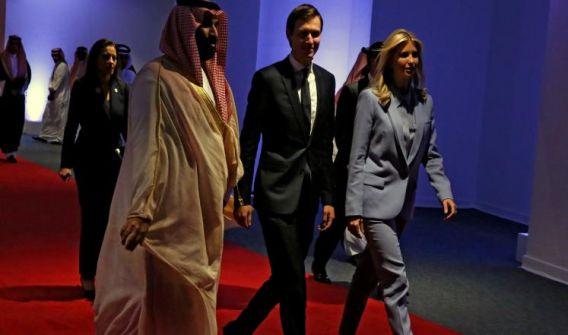 رويترز: هذا هو موقف السعودية من صفقة القرن