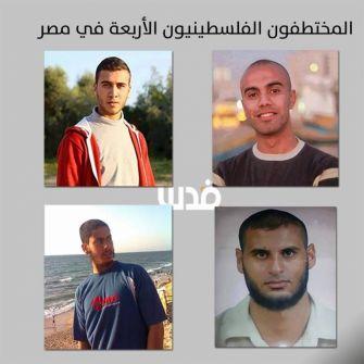 غزة: الإفراج عن مخطوفي 'القسام' الأربعة لدى مصر