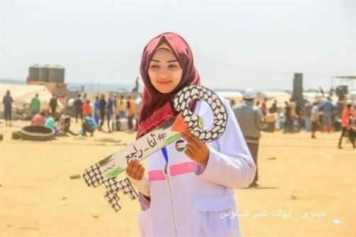 واستشهدت  رزان الفلسطينية ...بقلم سري القدوة