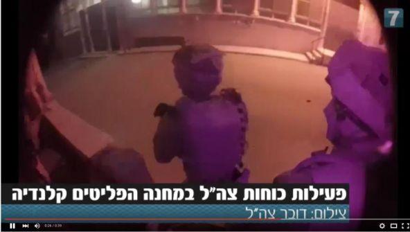 شاهد: فيديو بثّه جيش الاحتلال يظهر مخيم قلنديا ساحة حرب حقيقية لانقاذ جنديين