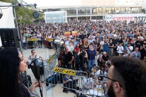 تل أبيب- درس مفتوح بالعربية احتجاجا على قانون القومية