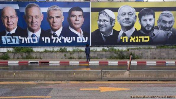 نتنياهو يتحدث عن حدوث أكبر تزوير في تاريخ اسرائيل