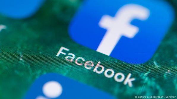 'فيسبوك' تغلق مكاتبها في لندن بسبب 'كورونا'
