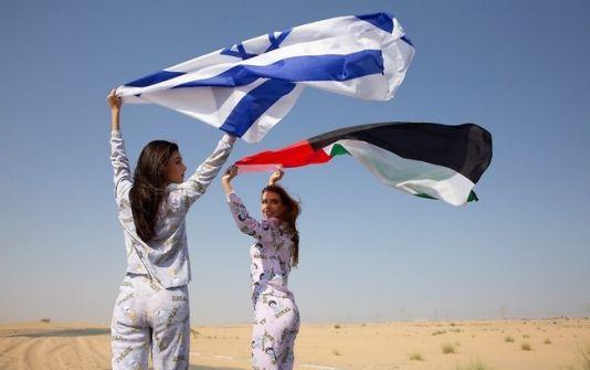 130 ألف إسرائيلي زاروا الإمارات منذ التطبيع