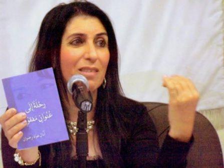 آمال عوّاد رضوان في أمسيات شعرية في عمّان والزرقاء