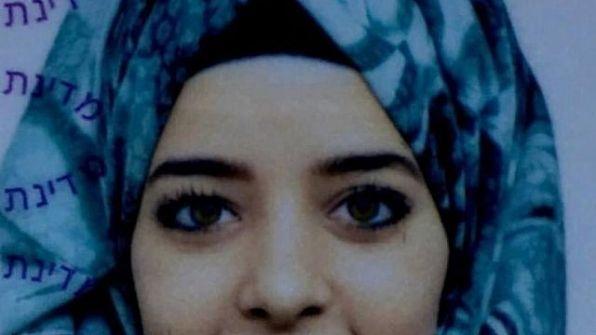 مصرع شابة عربية من أم الفحم في تركيا