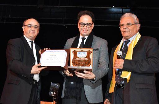 الأحد اختتام المهرجان الدولي للفرنكوفونية في تونس