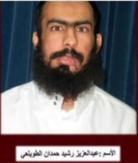 قصة إعدام وزير إعلام 'القاعدة'.. مواجهة نارية وترك صلاة وجنون!