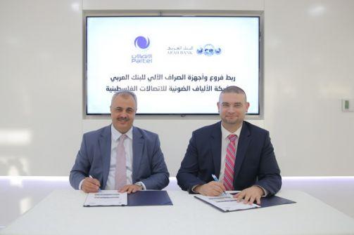 البنك العربي و 'بالتل' يوقعان اتفاقية تعاون