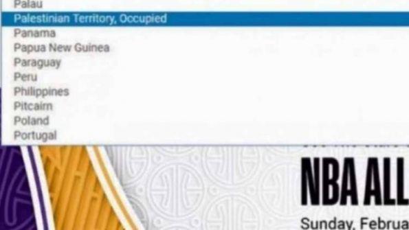 رابطة الـ NBA تزيل فلسطين من قائمة الدول!