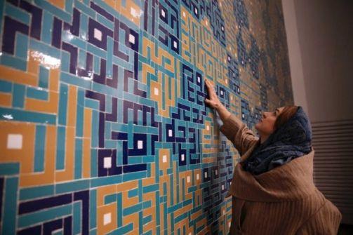 مسجد على شكل قلنسوة يهودية في ايران