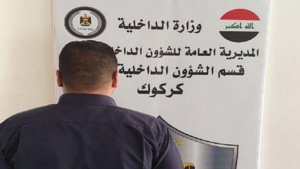 ضابط عراقي يختطف فتاة من خطيبها ويغتصبها في كركوك