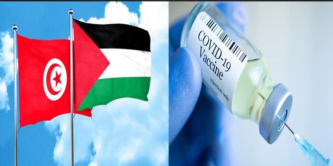فلسطين وتونس ضمن أوائل المستفيدين من لقاحات مبادرة 'كوفاكس'