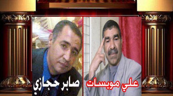 صابر حجازى يحاورالشاعر والقاص الجزائري علي مويسات